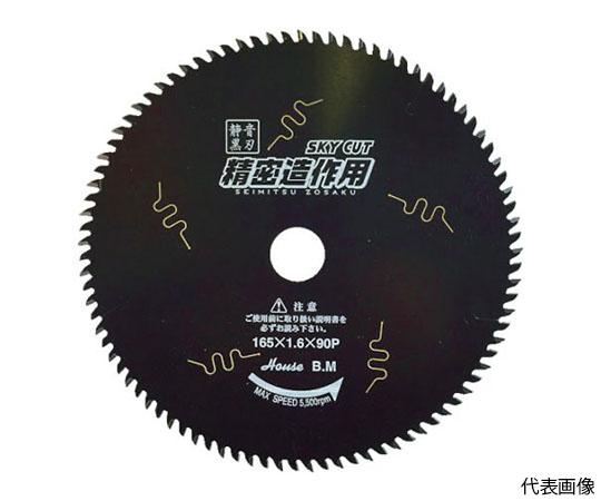 スカイカット精密造作用 SZ-19090