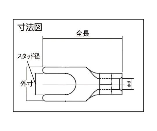 裸圧着端子先開形φ3.7長さ15.0 (50個入) T-1.25Y-3.5K