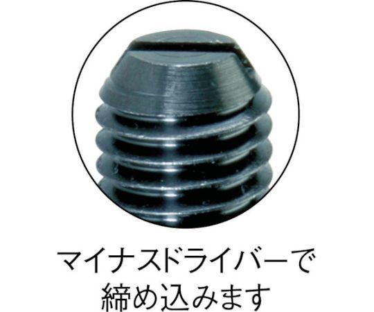 ショートプランジャー M10 スチールピン T10ST