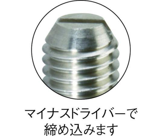 ボールプランジャー SUSボール M12 軽荷重用 T12PJ-SUS