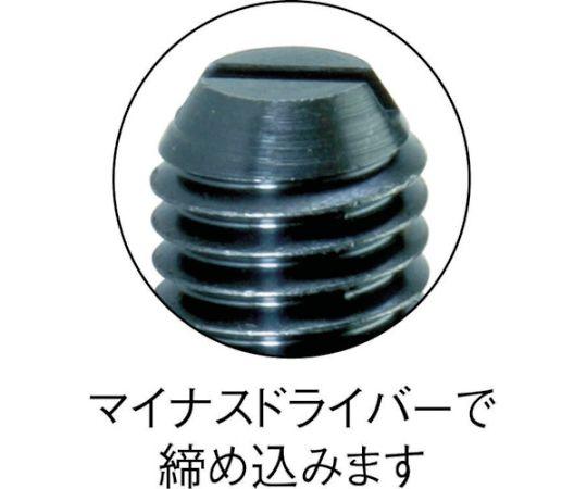 ボールプランジャー スチールボール M3 軽荷重用 T3PJ