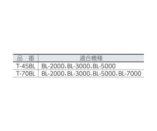 ブラシレスドライバー専用電源 T-45BL