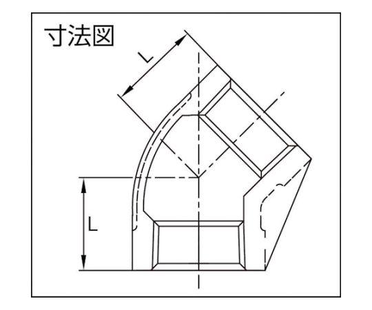 ねじ込み管継手 SUS 45°エルボ 20A T45L-20A