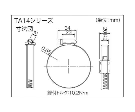 ホースバンド オールSUS 普及 10個入 14.2×Φ140mm TA14-140
