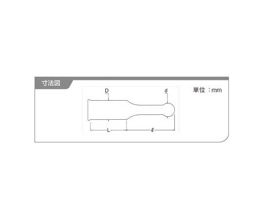 プルプラグA (100個入/パック) TAAS6