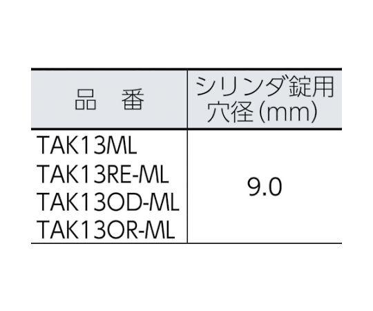 プロテクターツールケース 赤 ML TAK13RE-ML