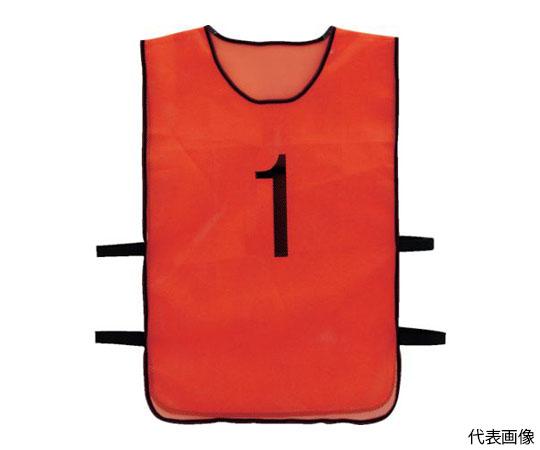 [取扱停止]番号安全ベスト 「1」~「10」各1枚セット オレンジ TBB-10SET