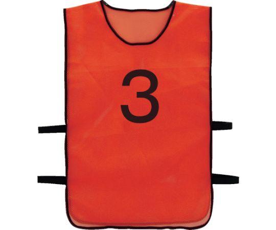 [取扱停止]番号安全ベスト 「3」 オレンジ TBB-3