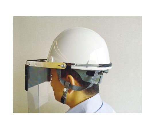 遮光二重防災面 ヘルメット取付タイプ 前プレート遮光度8 TBM-602WK