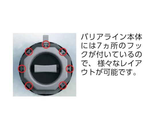 安全コーン用バリアライン(反射標示テープ付) 黄・黒 TCC-BR-3