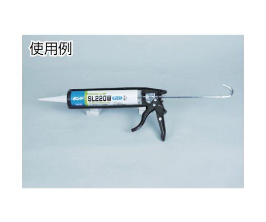 カートリッジガン(樹脂製) TCGK-330