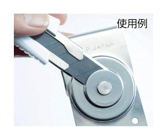 折刃ガイド付カッターケース 80X150 TCH-150