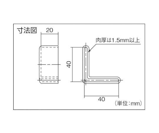 アングルカバー50角用 黒 10個入 TVL-50-10-BK