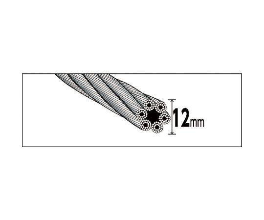 ワイヤーロープスリング Aタイプ アルミロック 12mmX6m TWAL-12S6