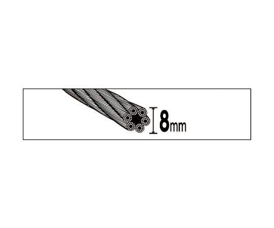 ワイヤーロープスリング Aタイプ アルミロック 8mmX5m TWAL-8S5