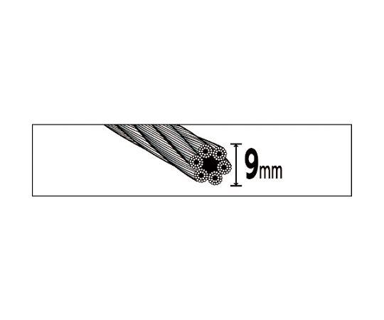 ワイヤーロープスリング Aタイプ アルミロック 9mmX5m TWAL-9S5