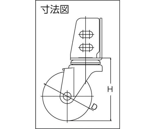 アングル式ウレタンキャスター 自在 Φ75 TYSA-75UR