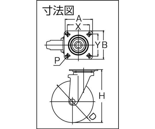 TYSシリーズ オールステンレス 自在 SP付 ゴム車100mm TYSB-SUS-100