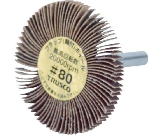 薄型フラップホイール 30X5X6 #80 5個入 UF3005-80