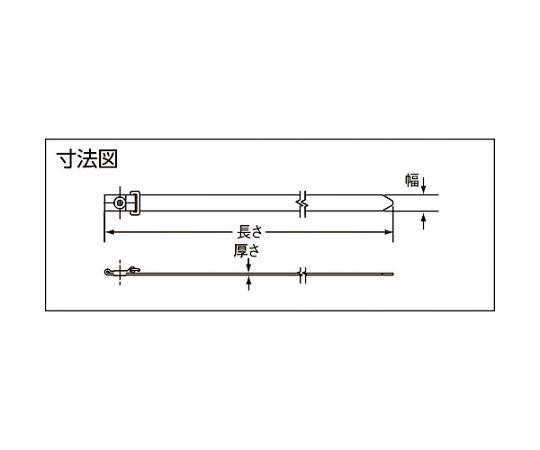 [取扱停止]ウルトラシンチ UGCTEシリーズ 白 (10本入) UGCTE5S-X10
