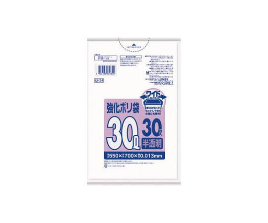 強化ポリ袋ワイド半透明30L30枚 UH34
