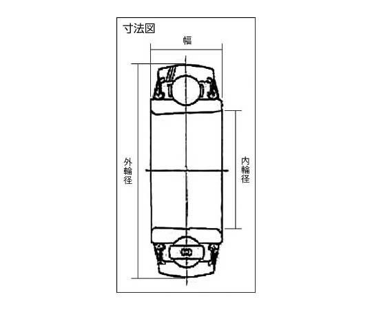 ユニット用玉軸受 UK206D1