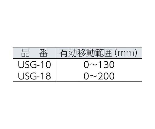 グラナイトベースススタンド USG-10