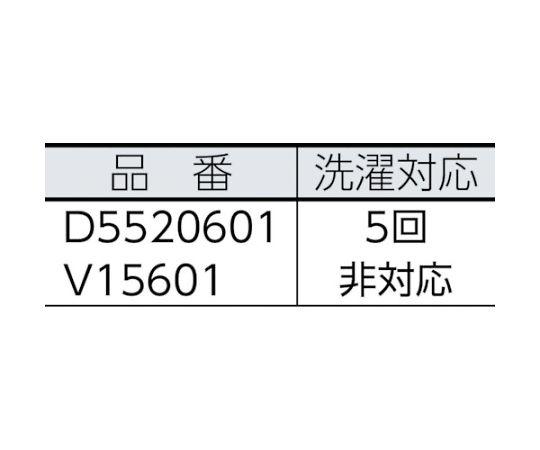 エコノミー コットンモップ ホワイト V15601