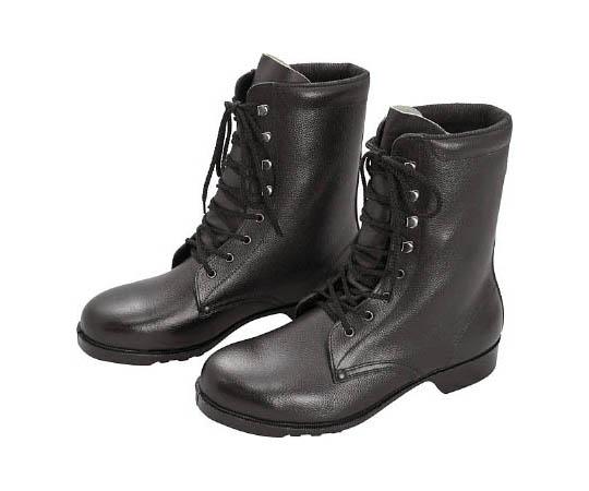 ゴム底安全靴 長編上 V213N 23.5CM