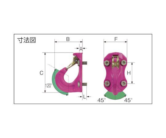 エクスカベーターフック 溶接タイプ VABH-W-6.5T VABH-W-6.7T