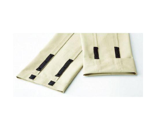 男女共用 裾上調整機能付イージーフレックスパンツ カーキ S VE382-SITA-S