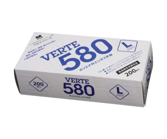 [受注停止]ポリエチレン使い捨て手袋 外エンボス クリア L (200枚入) VERTE-580-L