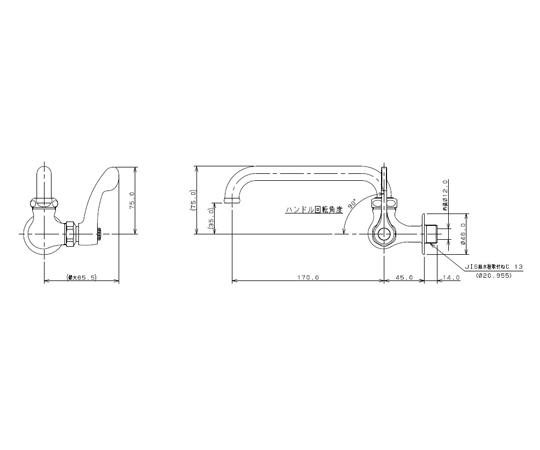 """横形自在水栓 PJ1/2"""" EA468BA-6A"""