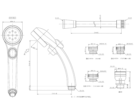 """シャワーホースセット[プッシュオフ] G1/2"""" EA468BX-8A"""