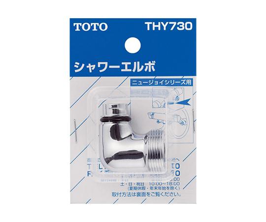 シャワーホース取付エルボ EA468BX-200