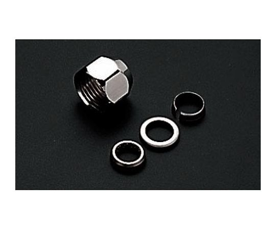ナットセット 12.7mm EA468BX-461