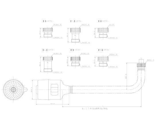 シンクシャワー出湯管 M20/600mm EA468BZ-105