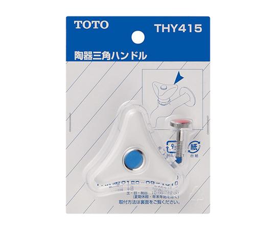 水栓ハンドル 合成樹脂/陶器 EA468GA-1