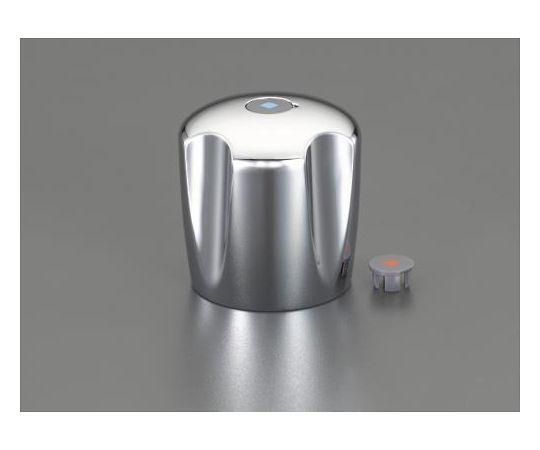 水栓ハンドル [THY736] EA468GA-10