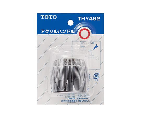 水栓ハンドル [THY492] EA468GA-13