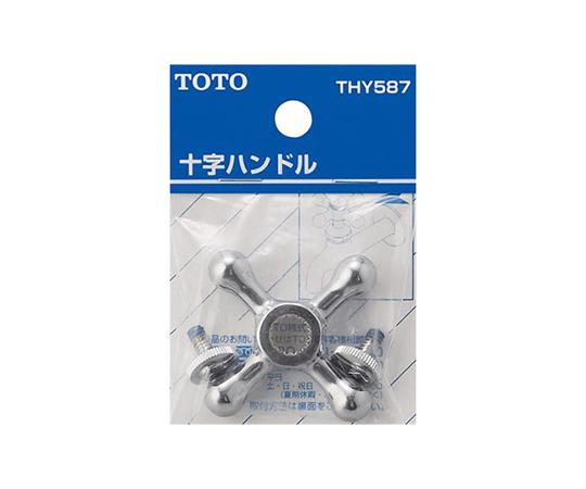 十字ハンドル(水栓用) [THY587] EA468GA-26
