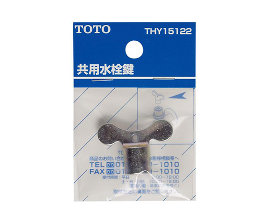 共用水栓鍵 [THY15122] EA468GA-27