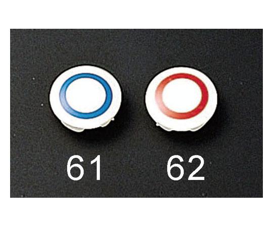 [取扱停止]インデックス(水栓ハンドル用) [TH495C] EA468GA-61