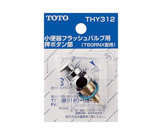 押しボタン [THY312] EA468GJ-34