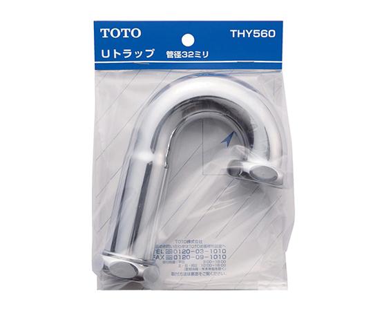 洗面用トラップ [THY560] EA468GK-4