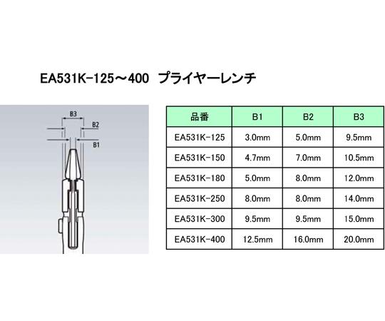 プライヤーレンチ 85mm/400mm EA531K-400