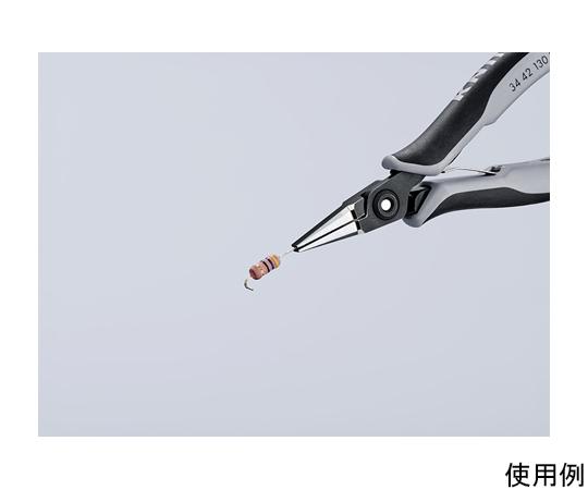 精密用プライヤー(ESD/平) 135mm EA537KV-4