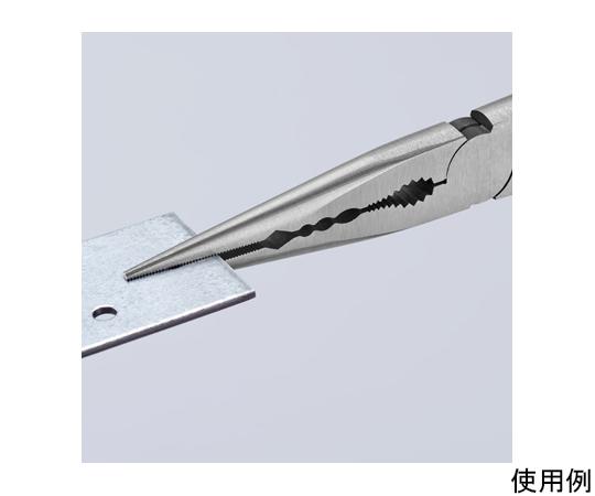 ロングノーズプライヤー(ストレート) 280mm EA537L-21