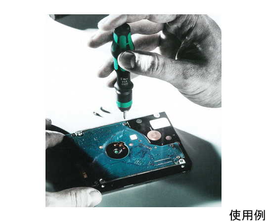 [+/Torx]ドライバービットセット(ハンドル付) EA550BP-9A