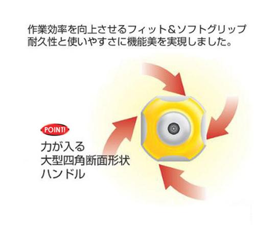 [+]ドライバー(精密用) #000 x75mm EA552FB-1